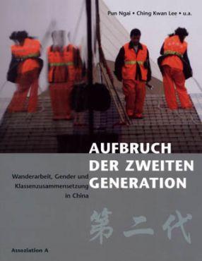 Aufbruch der zweiten Generation. Wanderarbeit, Gender und Klassenzusammensetzung in China