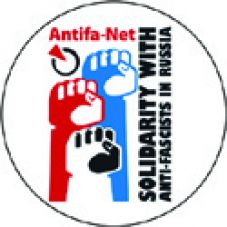 Antifas in Russland