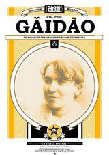 Gaidào Nr. 55 (Juli 2015)