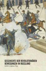 (Antiquariat) Geschichte der revolutionären Bewegung in Russland -  Band 2